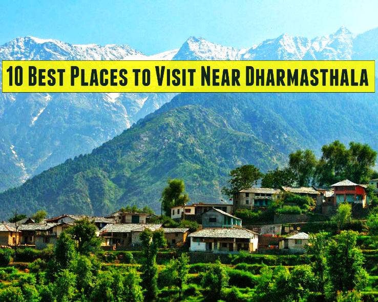 10 Best Places to Visit Near Dharmasthala - Hello Travel Buzz