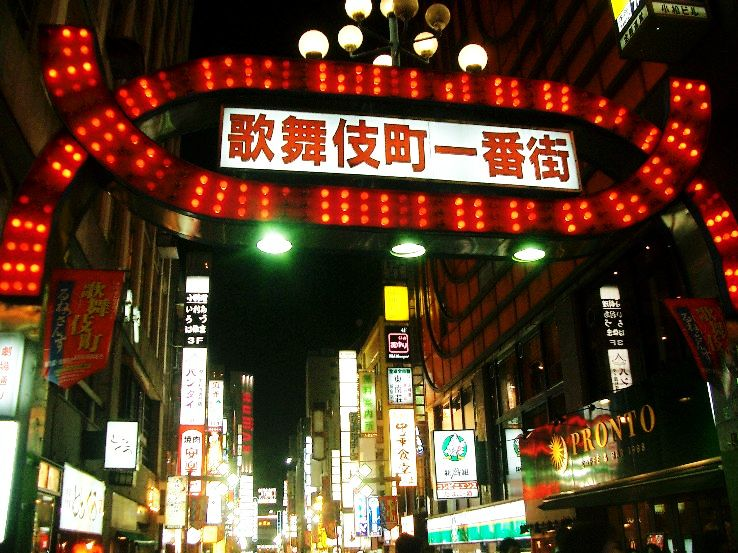 9 Red Light Districts That Are More Fun Than Murky - Hello Travel Buzz